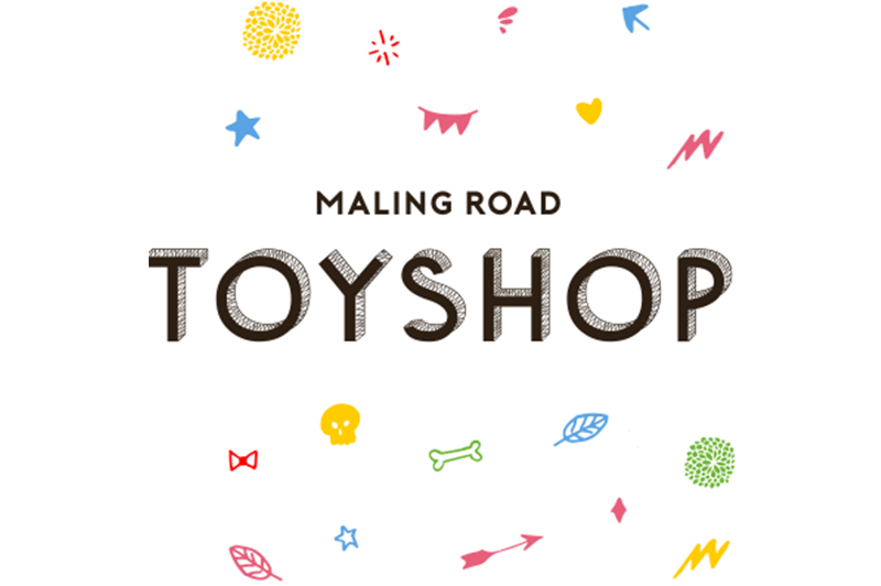Maling Road Toy Shop