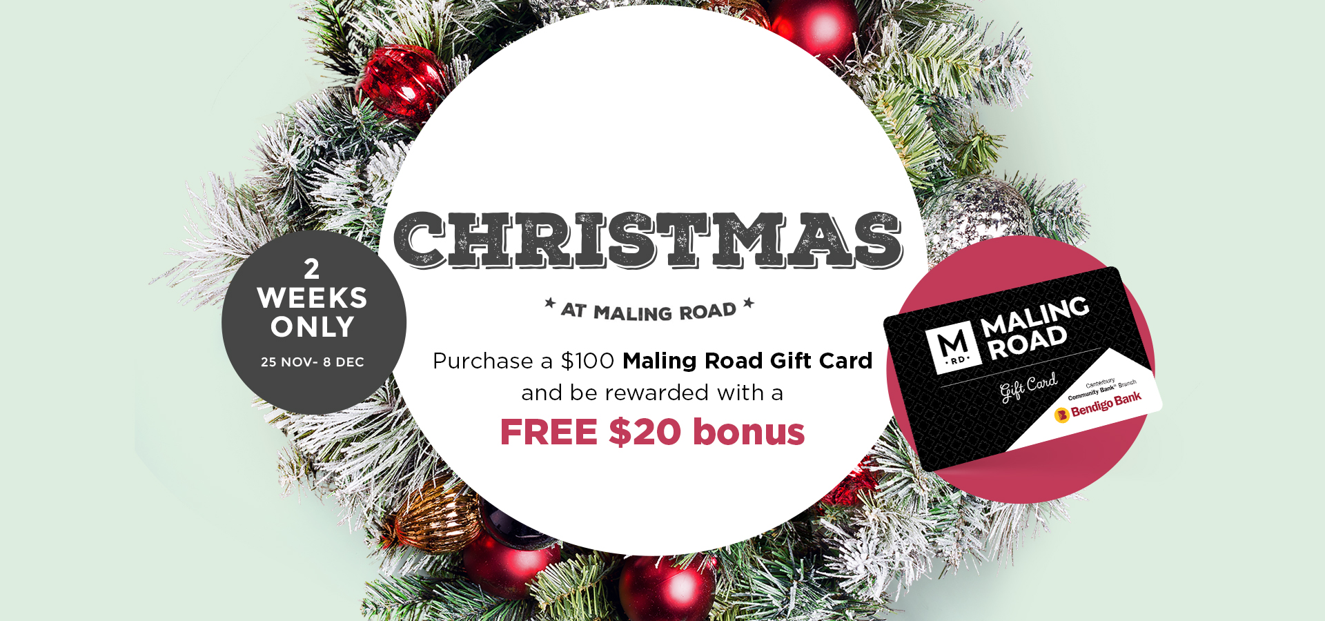 Maling-Road-Christmas-Gift-Card-Home-Banner