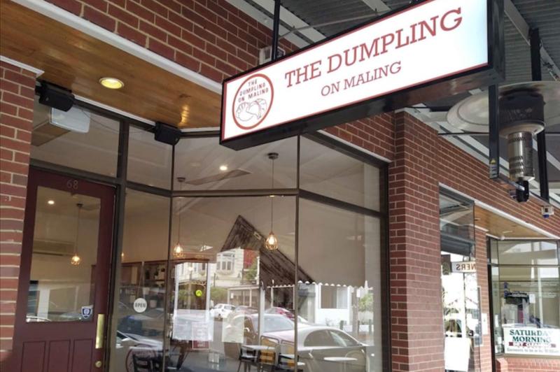 The Dumpling on Maling