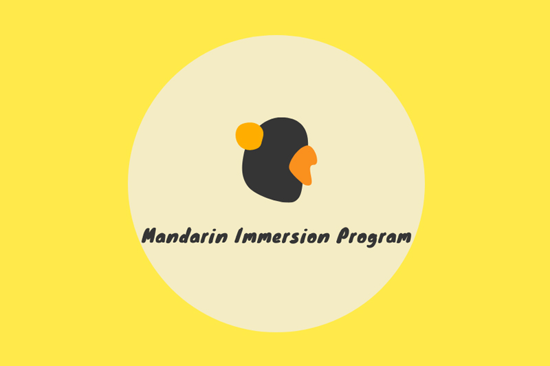 Mandarin Immersion Program Logo