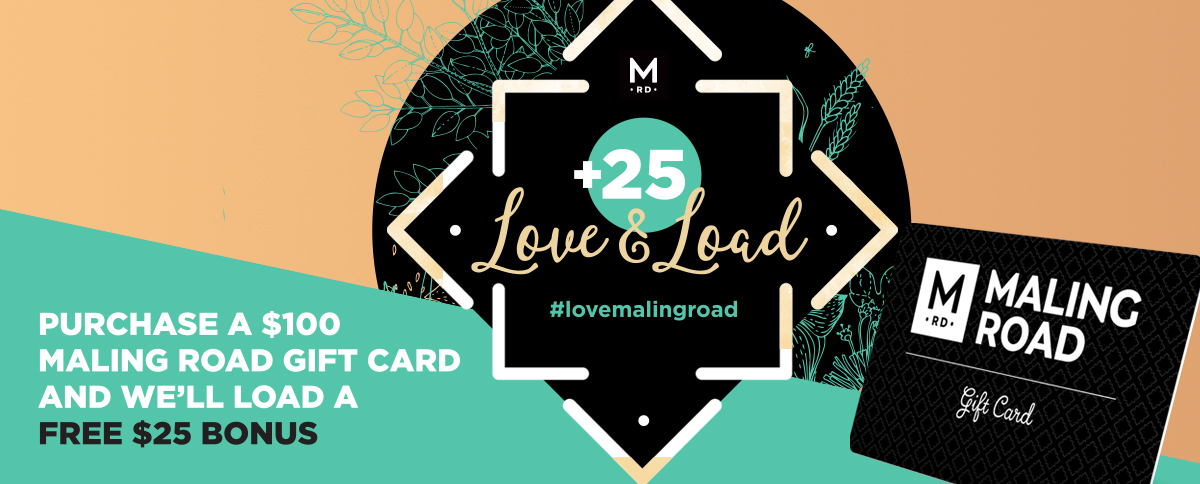 Maling Road Gift Card Bonus